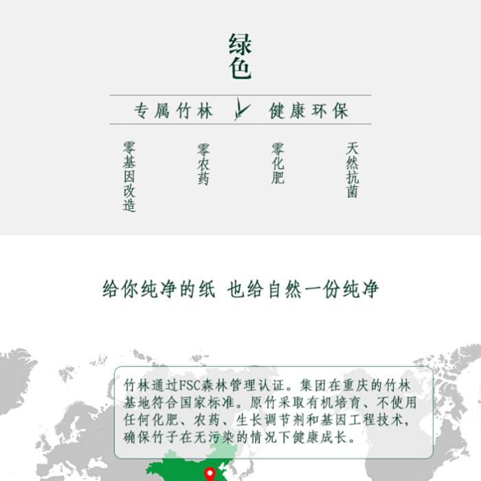 陈光军担任国家反恐怖工作领导小组副组长